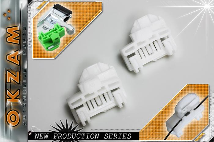 Vw polo mk3 electric window regulator clip front right ebay for 1999 vw passat window regulator clips